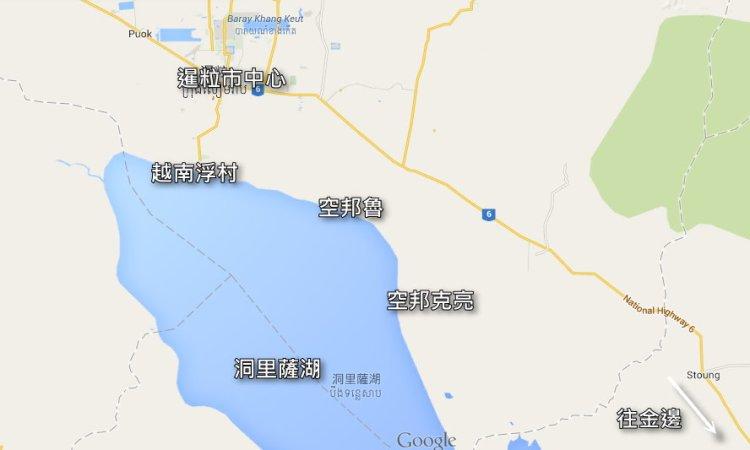 洞里薩湖地圖