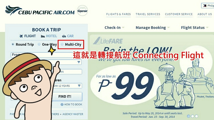 Cebu pacific website