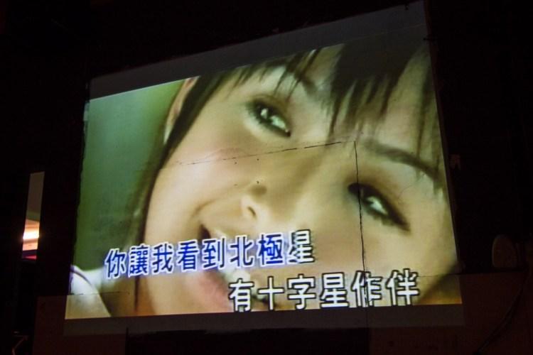 柬埔寨 KTV 的中文歌