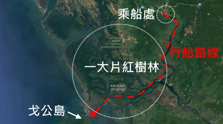 Koh Kong Map