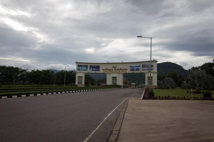 貢布波哥山國家公園 Kampot