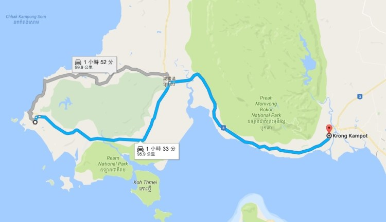 西哈努克到貢布 Kampot