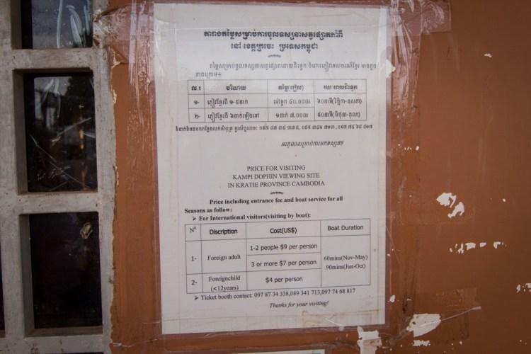 柬埔寨江豚乘船處