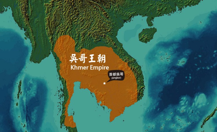 吴哥王朝(Khmer Empire,又称吴哥帝国或高棉帝国)