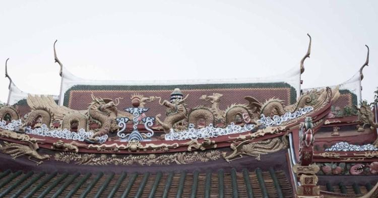 华人在阿瑜陀耶