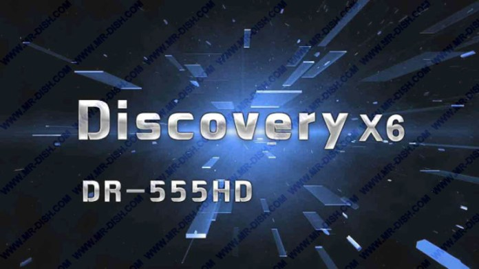 DISCOVERY DR-555HD X6 NEW SOFTWARE WITH ECAST