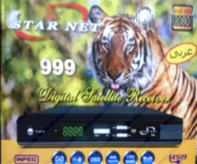 STARNET 999 1506TV SCB4 NEW SOFTWARE UPDATE