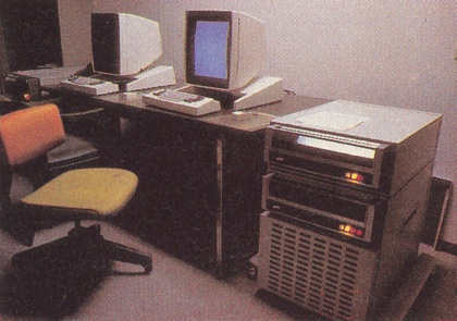 Two of the Xerox Alto personal computers