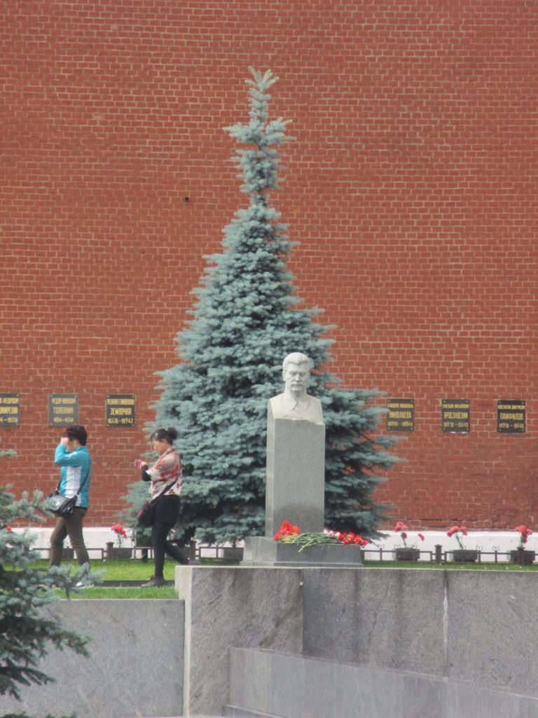 Memorials in Red Square, Moscow