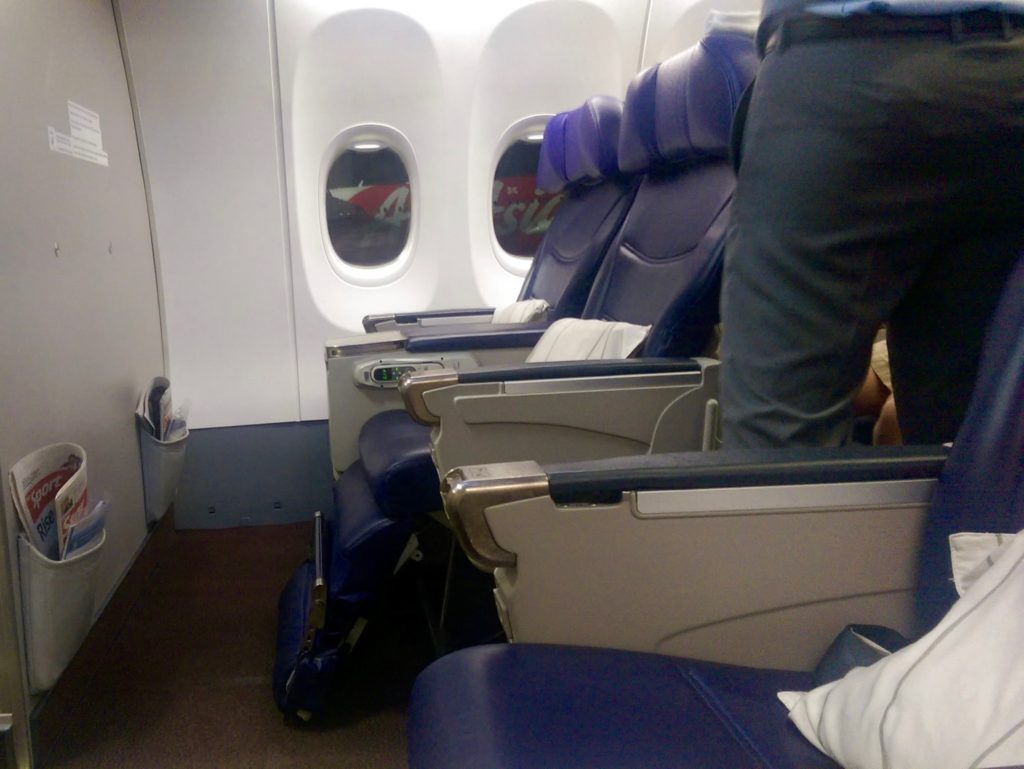 MAS Business Class - Short Haul
