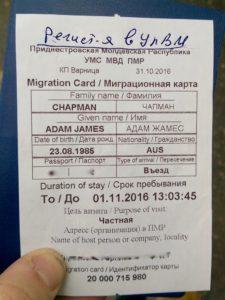 My 24 hour Transnistrian 'visa'
