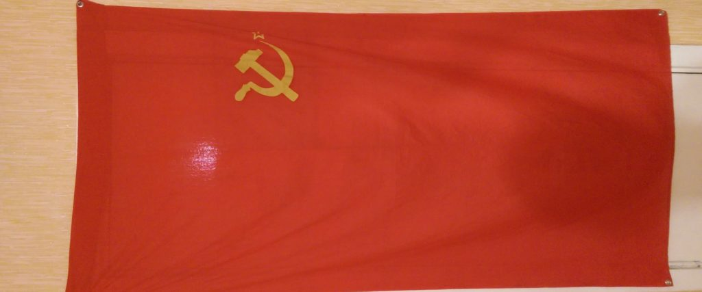 The USSR Flag hanging in my hostel