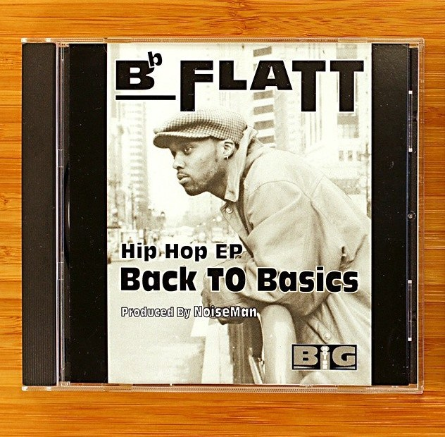 "Emcee B Flatt ""Back To Basics"" EP Produced by NoiseMan Contest"