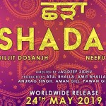 Shadaa Cast Release Date Review Trailer Poster Box Office Collection
