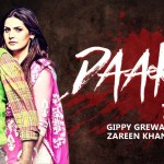 DAAKA RELEASE DATE POSTER CAST STORY TRAILER