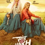 SAAND KI AANKH OFFICIAL TEASER OUT/RELEASED- WATCH NOW