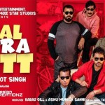 Chal Mera Putt Movie Cast Trailer Release Date Review Poster