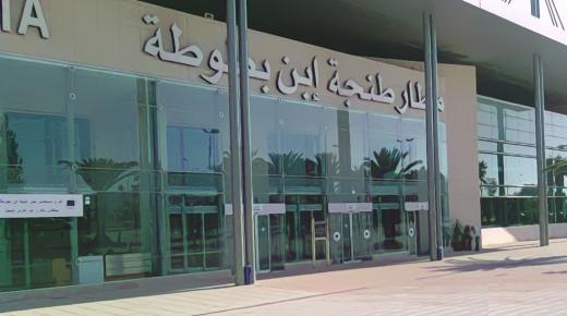مطار طنجة – ابن بطوطة يرتقي لأهم معبر جوي بالمغرب