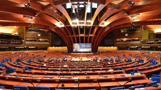 تطوير مؤشرات حقوق الإنسان موضوع زيارة عمل لوفد مغربي لمجلس أوروبا