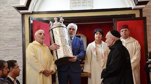 الجماعة اليهودية المغربية تحتفل بهيلولة الحاخام إيليعازر دافيلا بالرباط