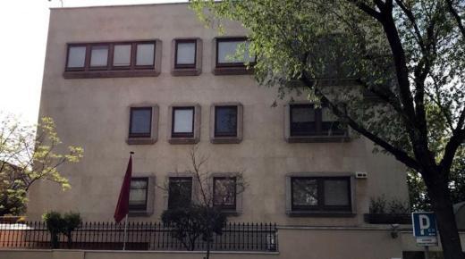 إسبانيا .. سفارة المغرب توجه نداء إلى المغاربة المتواجدين بالبلاد من أجل المزيد من التضامن والتلاحم