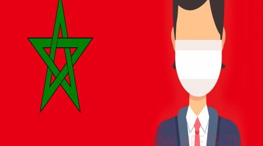 فيروس كورونا المستجد: 96 حالة إصابة مؤكدة بالمغرب (وزارة الصحة)