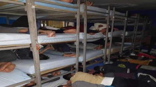 إسبانيا تحشر قاصرين مغاربة في مراكز إيواء مكتظة