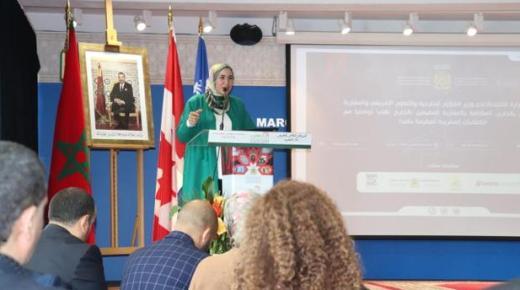 """في أول زيارة تواصلية لها مع """"مغاربة العالم"""" …الوفي بكندا لتعبئة الكفاءات"""