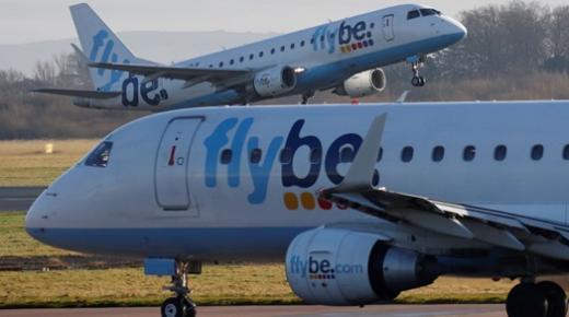 """شركة طيران بريطانية تعلن إفلاسها بعد تكبدها خسائر بسبب فيروس """"كورونا"""" المستجد"""