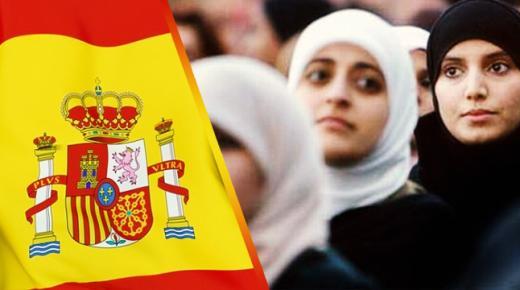 المغربيات باسبانيا يشدن بالإنجازات التي حققتها المملكة في مجال تكريس حقوق المرأة
