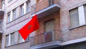 سفارة المملكة بالأرجنتين تحدث خلية لليقظة لفائدة أفراد الجالية المغربية