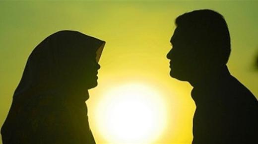 الزواج بغير المسلم بين المقتضيات القانونية والواقع المجتمعي