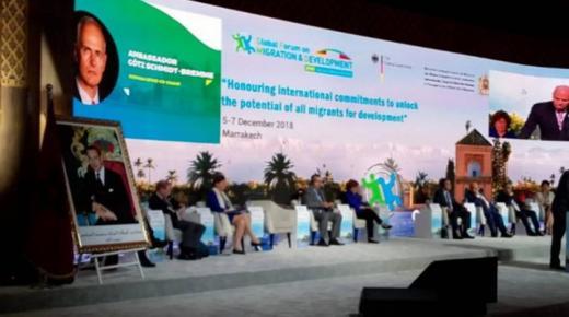 مراكش تحتضن المؤتمر الوزاري الثامن حول الهجرة والتنمية في حوض المتوسط