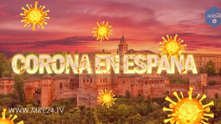 كورونا في إسبانيا: 769 وفاة جديدة والحصيلة تصل إلى 4858 وفاة