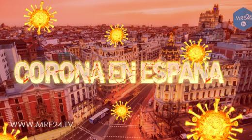 كورونا في إسبانيا: أزيد من 5600 حالة وفاة و 72 ألف و 248 حالة إصابة مؤكدة