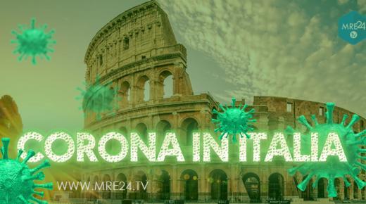 إيطاليا تخصص أكثر من 55 مليار أورو لمواجهة تداعيات فيروس كورونا