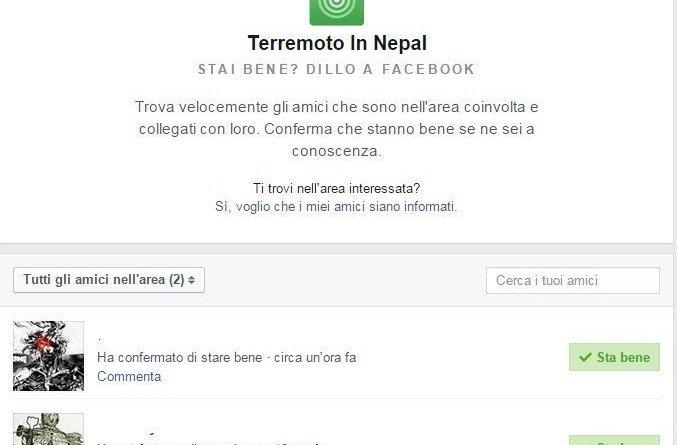 Screenshot 21 - Terremoto: Facebook ti dice se i tuoi amici stanno bene