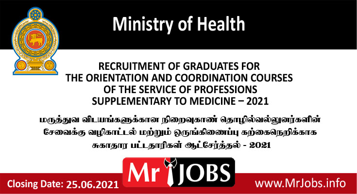 Ministry of Health Courses