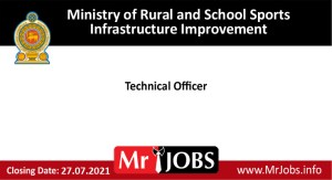Ministry of Rural and School Sports Infrastructure Improvement Vacancies