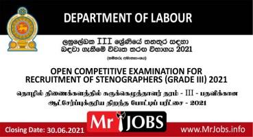 Stenographers Grade III 2021