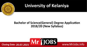 University of Kelaniya Courses