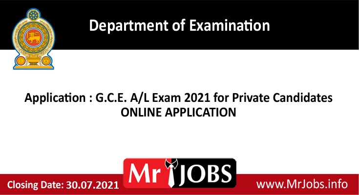 AL Exam 2021 for Private Candidates.jpg