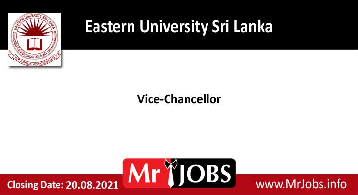 Eastern University Sri Lanka Vacancies