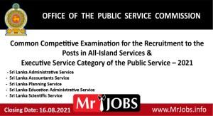 Open competitive Exams 2021 SLAS,SLPS, SLACS, SLEAS,SLSS Application Gazette 2021