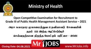 Public Health Management Assistant Service Vacancies