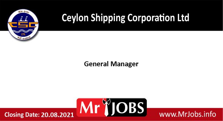 Ceylon Shipping Corporation Ltd Vacancies