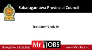 Sabaragamuwa Provincial Council Vacancies