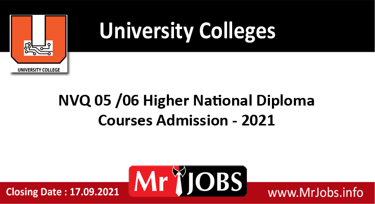 University College Admission 2021