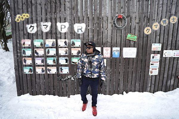 Percutian Musim Sejuk Hokkaido Hari Kelima