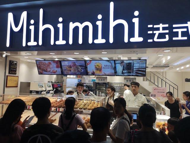 Mihimihi French Puff Kedai Pastri Guangzhou 01